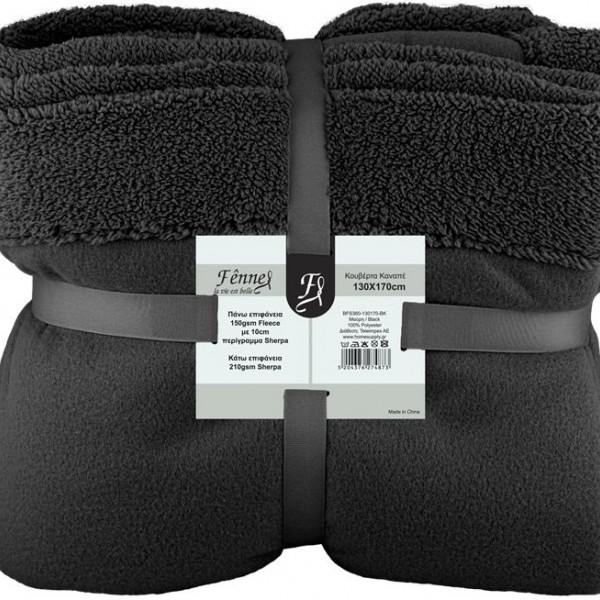 Κουβέρτα Fleece Μονή 160x220 Fennel BFS360 Black Fennel - 1