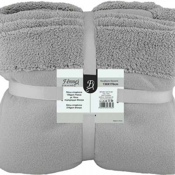 Κουβέρτα Fleece Μονή 160x220 Fennel BFS360 Grey Fennel - 1