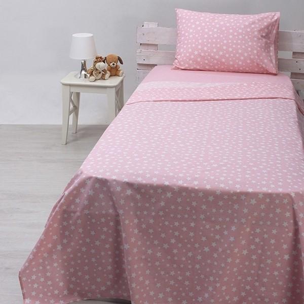 Κουβερλί Παιδικό Σετ 155x255 Cotton Feelings 22 Pink Sunshine - 1