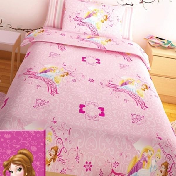 Παπλωματοθήκη Παιδική Σετ 150x255 Disney Princess Pink Disney - 1