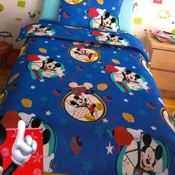 Παπλωματοθήκη Παιδική Σετ 150x255 Disney Mickey Blue