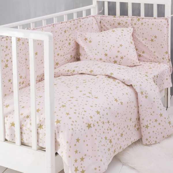Rythmos Estella Baby Ροζ...