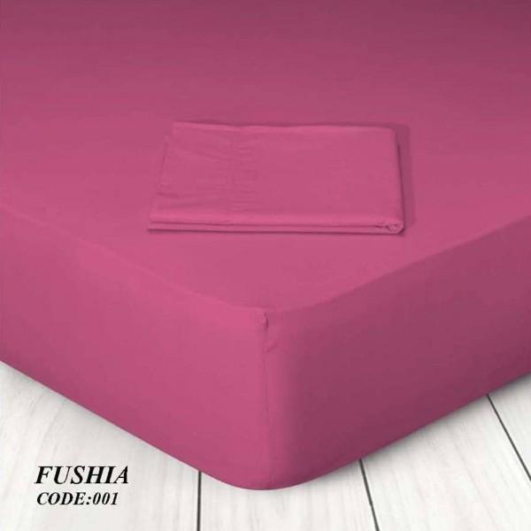Κατωσέντονο Με Λάστιχο Μονόχρωμο King Size 180x200+25 001 Fucshia Marwa - 1