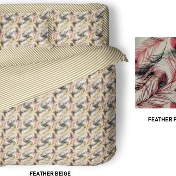 Παπλωματοθήκη Υπέρδιπλη Βαμβακερή Σετ 225x240 Feather Beige Flamingo - 1