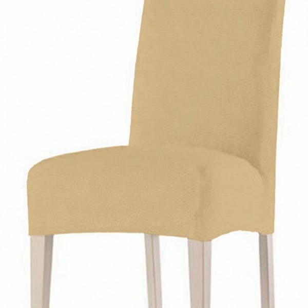Κάλυμμα Καρέκλας Ελαστικό Χωρίς Βολάν Rust Beige Sunshine - 1