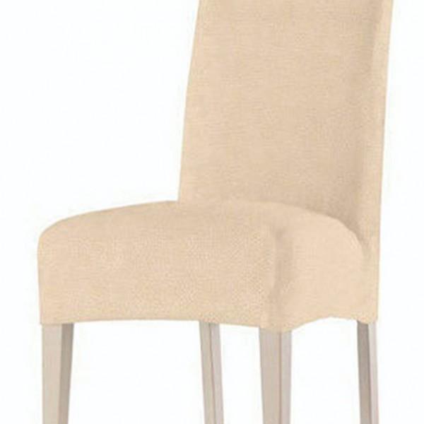 Κάλυμμα Καρέκλας Ελαστικό Χωρίς Βολάν Rust Ivory Sunshine - 1