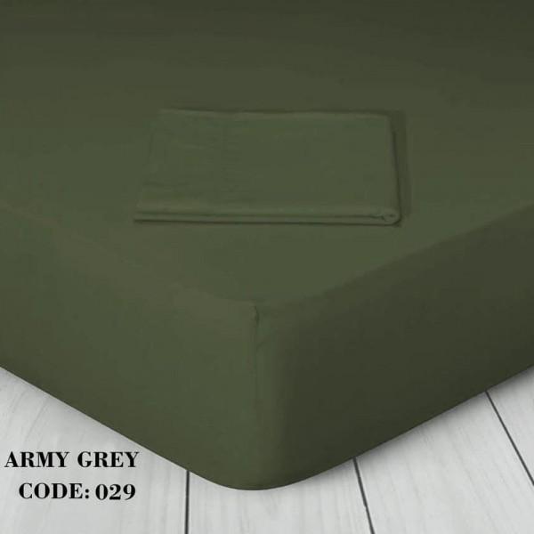Μαξιλαροθήκες Στρατού...